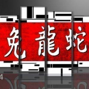Ed Neljäosainen Seinätaulu Kiina 130x80 Cm
