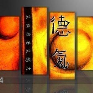 Ed Neljäosainen Seinätaulu Kiinan Aurinko 130x80 Cm