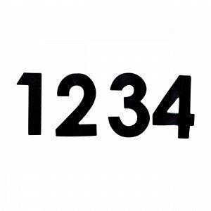 Hemtex Domini Numbers Numero Musta 1x3 Cm