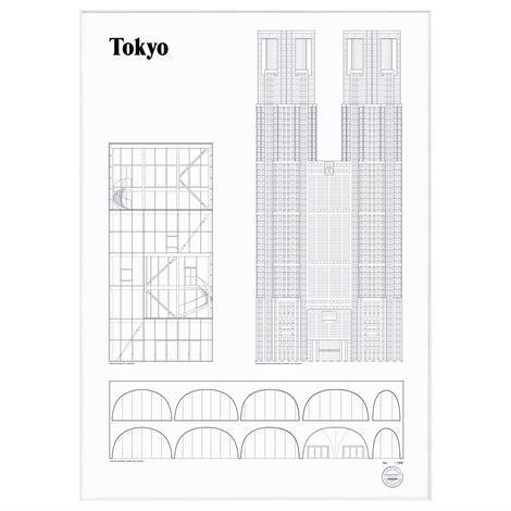 Studio Esinam Landmarks Juliste 50x70 cm Tokyo